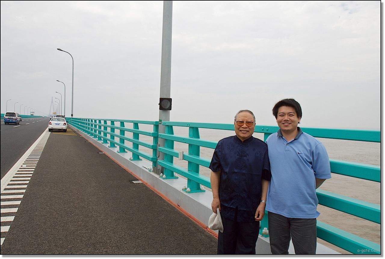 蕭湘居士︱我的老師︱我的朋友