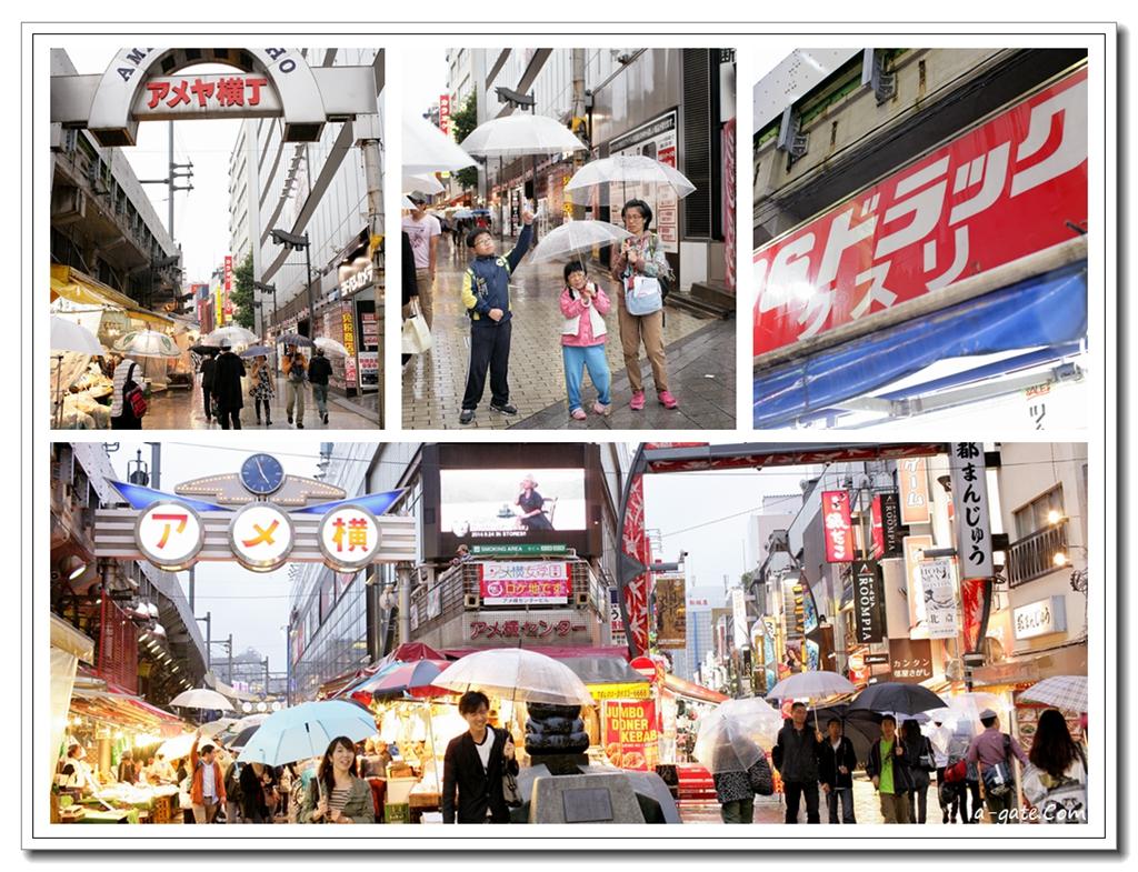 日本自由行-第四天……