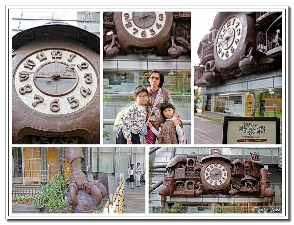 日本自由行-第六天……